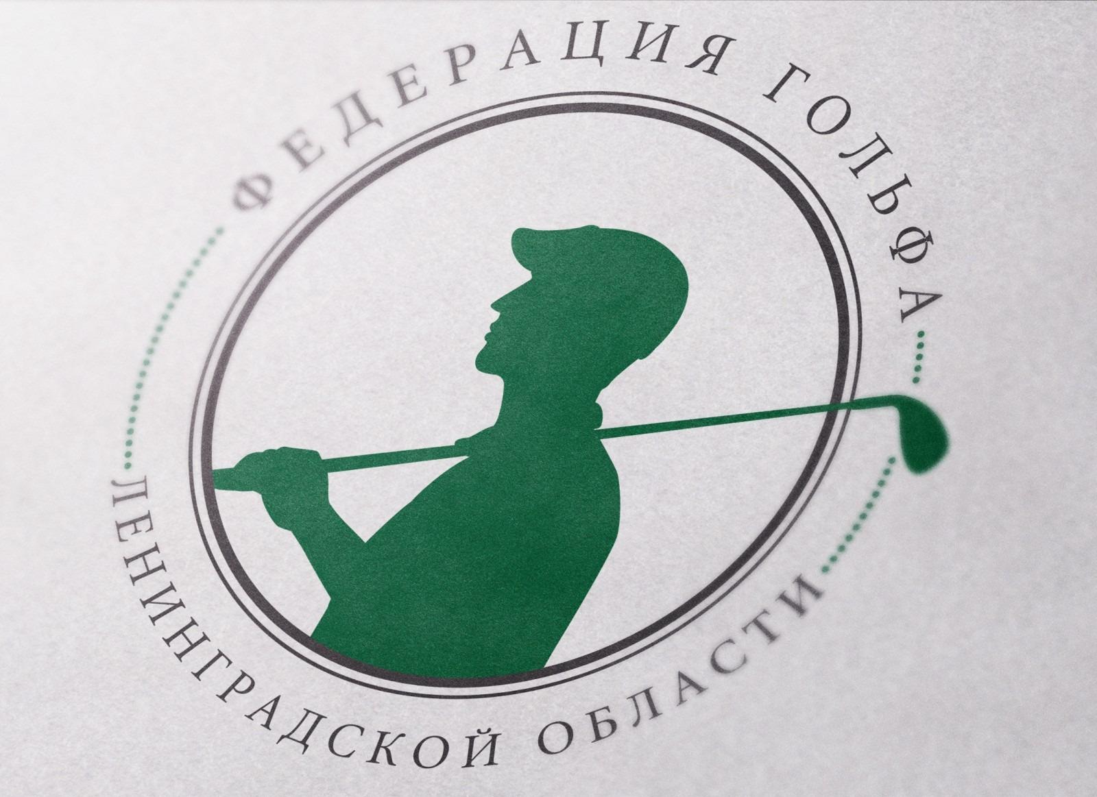 Разработка логотипа для гольфклуба