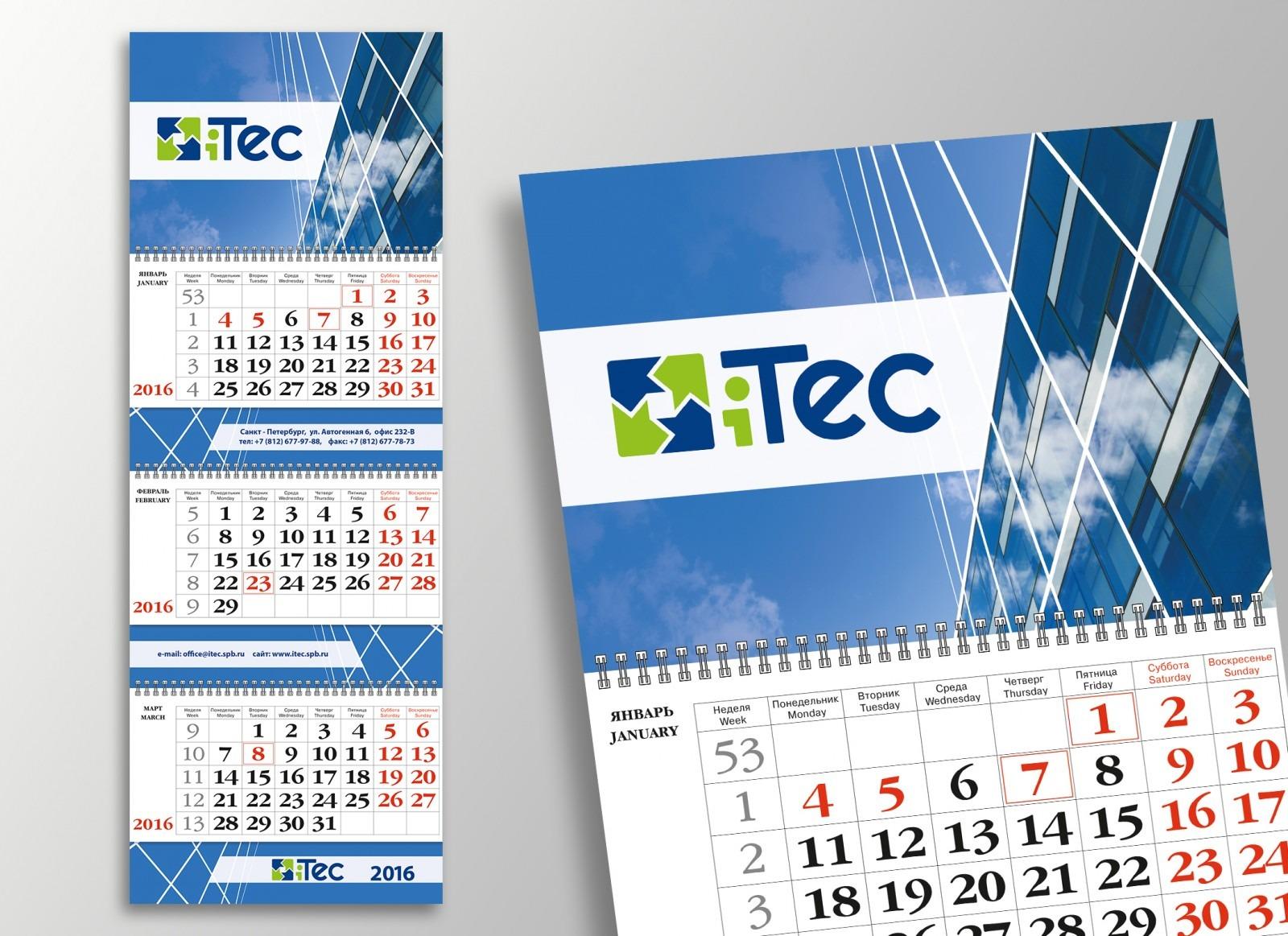 календарь-трио ITEC 001