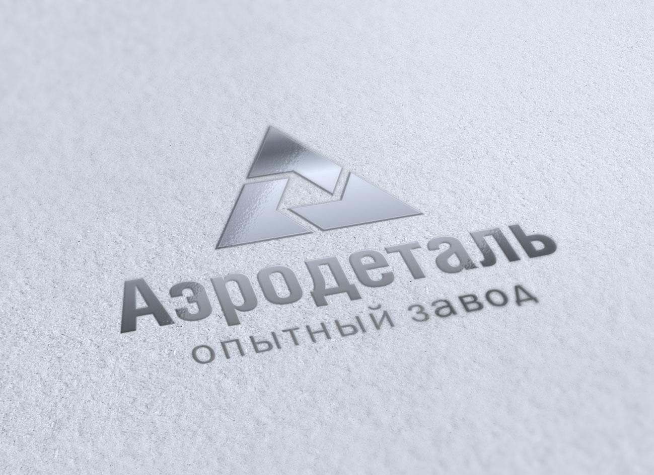 логотип дизайн