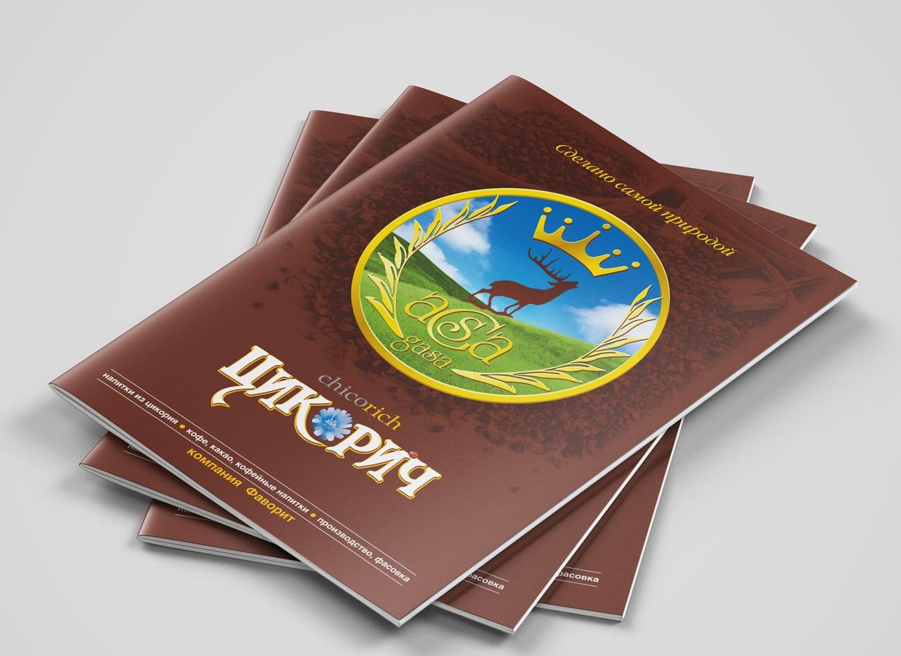 дизайн каталога Цикорич