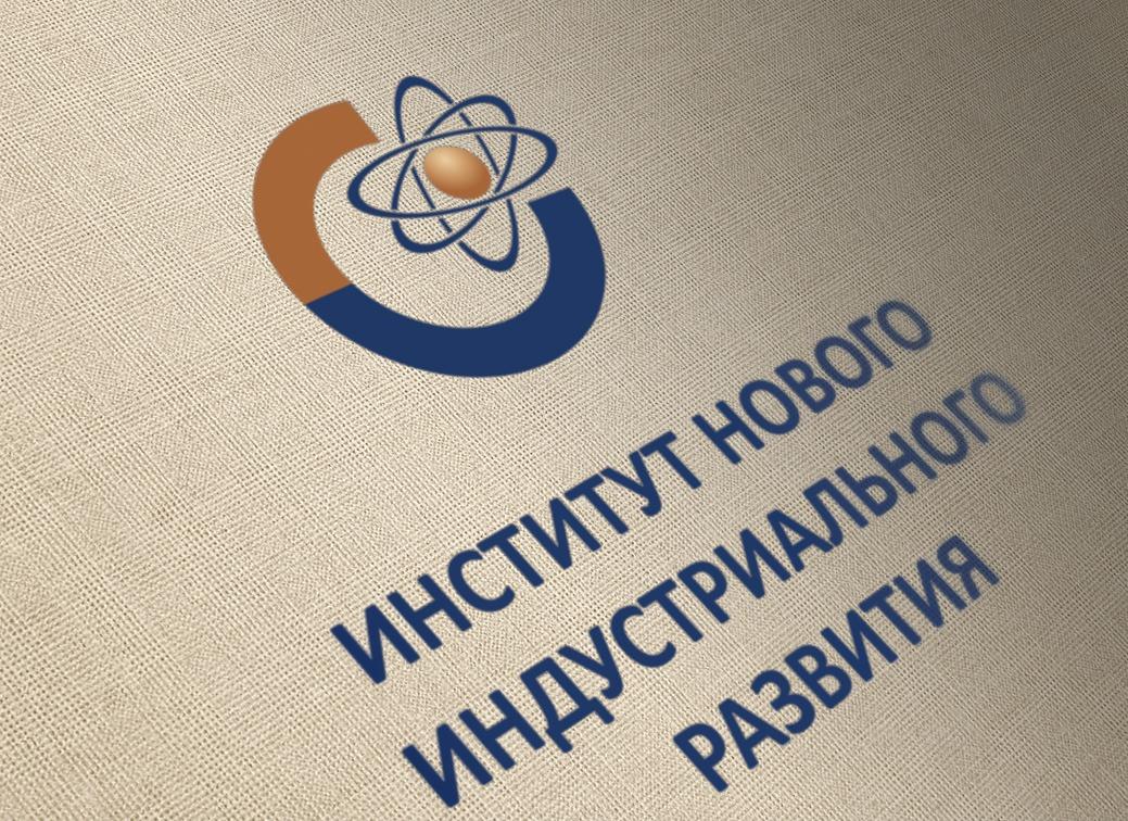 дизайн логотипа ИНИР