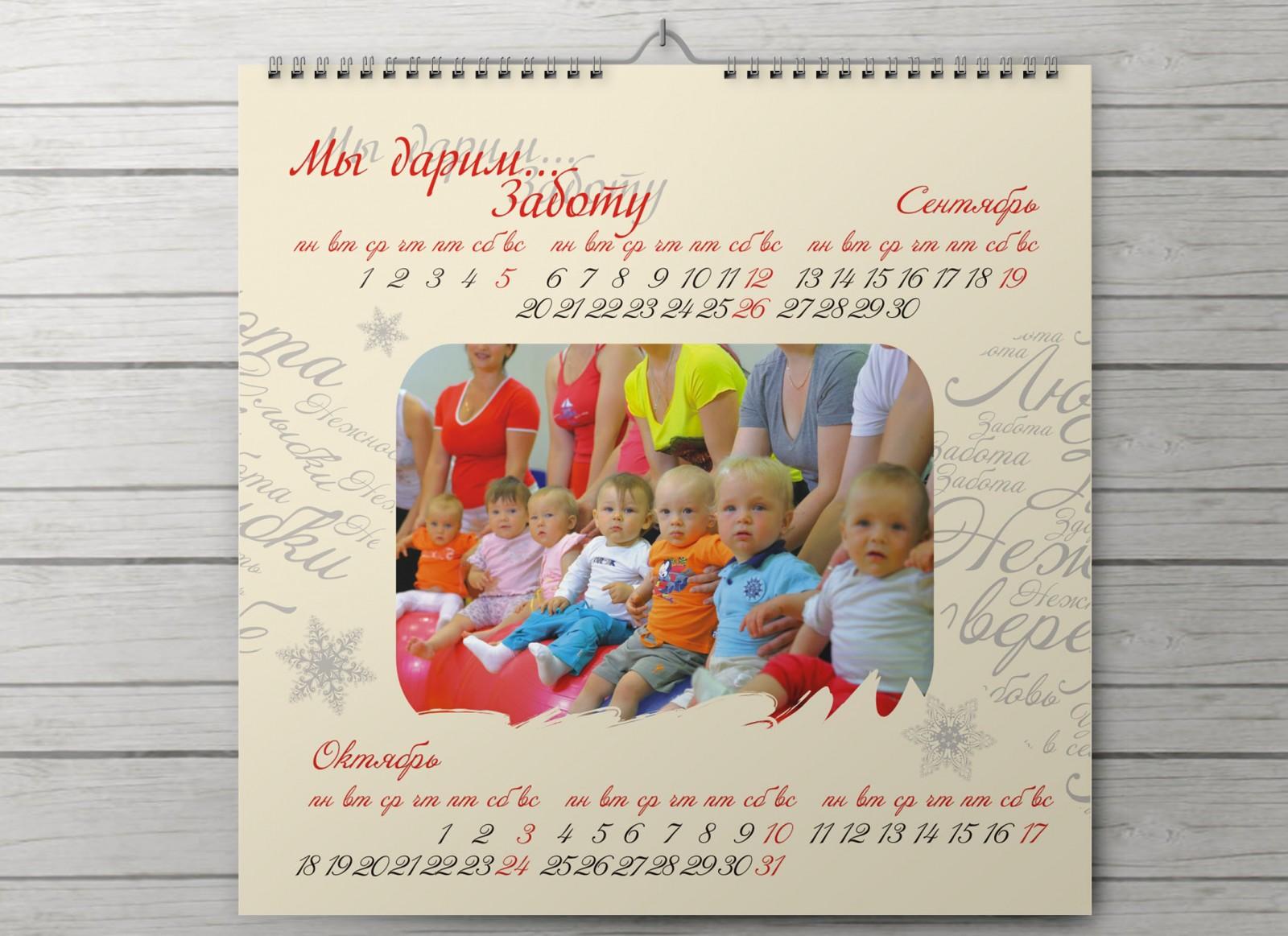 перекидной календарь Лимпик 01