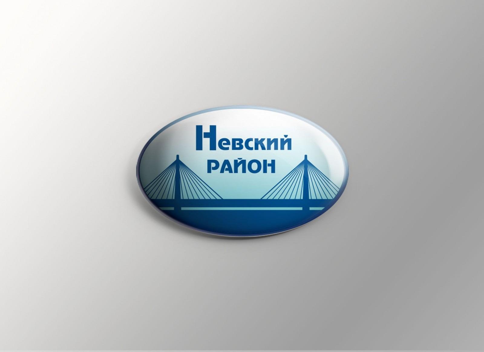 эмблема невского района 01