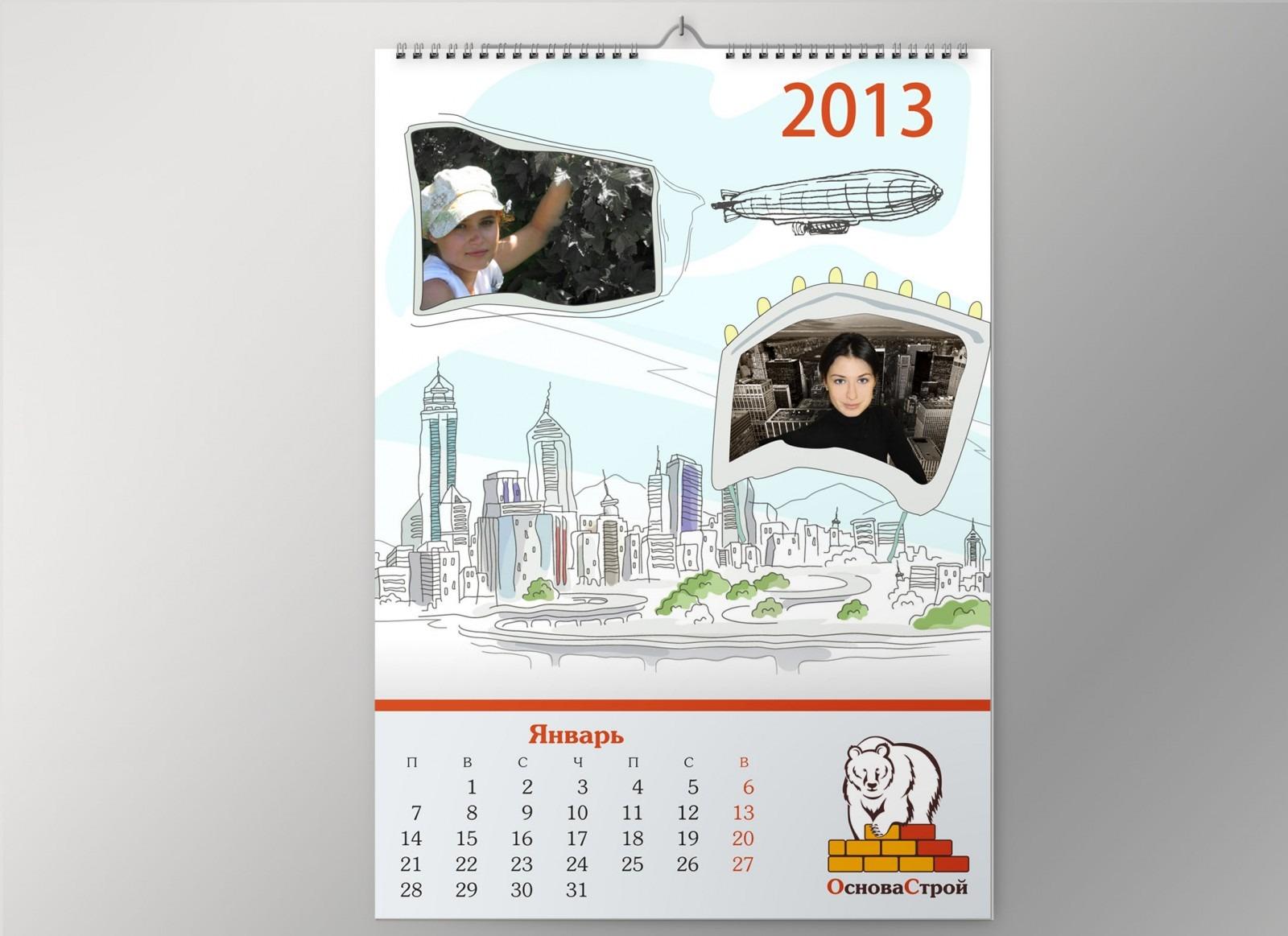 перекидной календарь Основа Строй 001