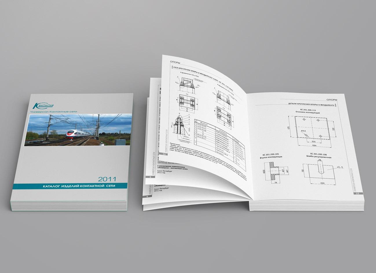дизайн и верстка каталога УКС