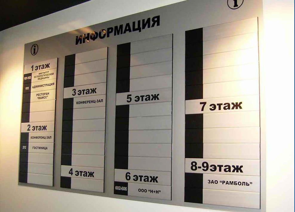 СТЕНД «МЕТАЛЛИК»