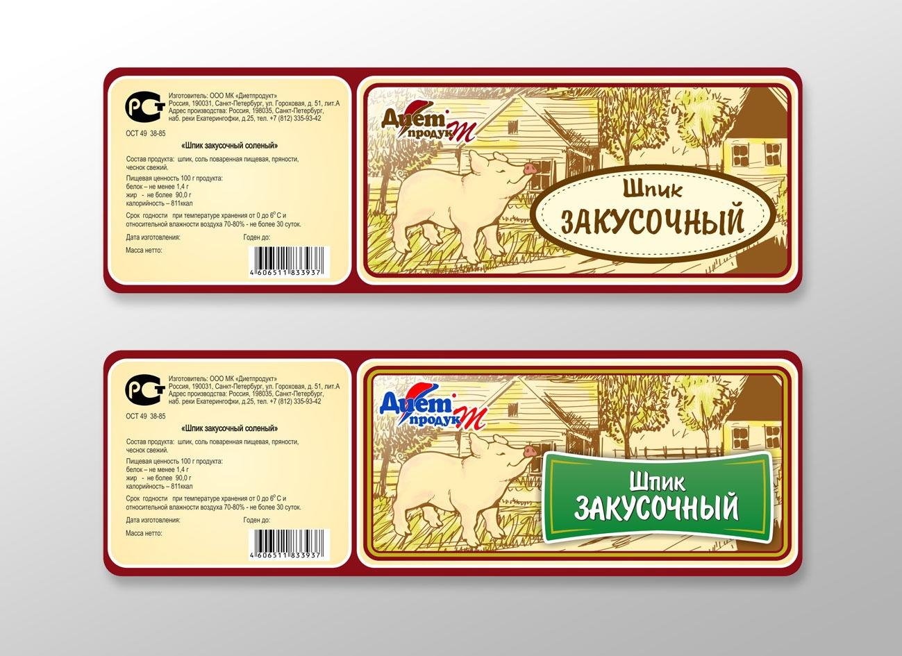 tablichki-avs-1