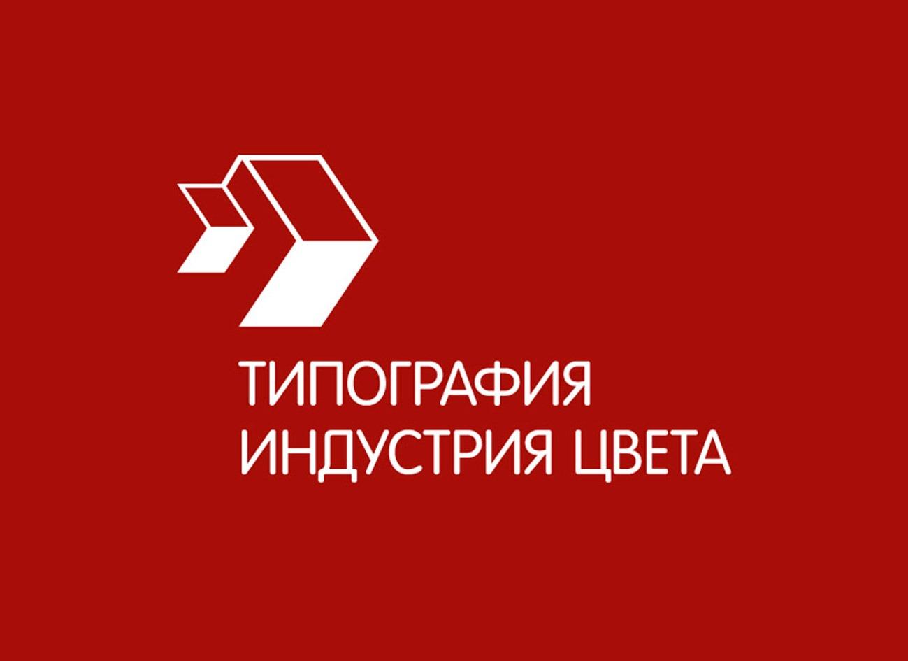 ребрендинг логотип 01